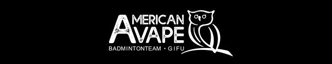 辰野株式会社はAmerican Vape岐阜バドミントンチームを応援しています